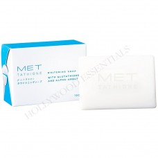 MET Tathione Glutathione Skin Whitening Soap With Glutathione and Alpha-Arbutin, 100g