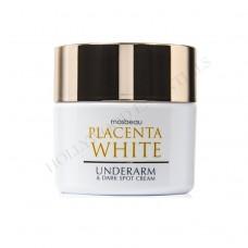 Placenta White Skin Whitening Underarm & Dark Spot Cream 50g