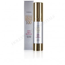 Skin Repair 100 Skin Whitening Dark Spot Remover 20ml