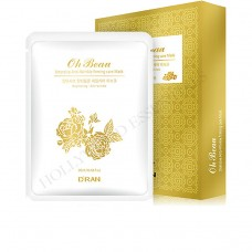 Oh Beau Skin Whitening Mask 10 Sheets x 20ml