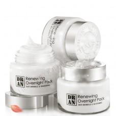 Renewing Overnight Skin Whitening Night Cream 100g