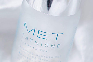MET Tathione Glutathione Skin Whitening Pills, 60 Capsules