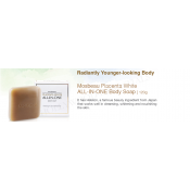 Skin Whitening Body Soap